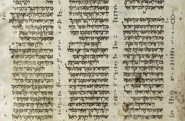 Korte svar Codex Aleppo