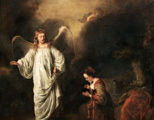 Gud som ser